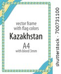 frame and border of ribbon with ...   Shutterstock .eps vector #700731100