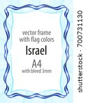 frame and border of ribbon with ...   Shutterstock .eps vector #700731130
