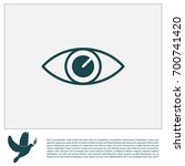 eye icon. vector illustration | Shutterstock .eps vector #700741420
