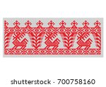 ethnic pattern for embroidery... | Shutterstock .eps vector #700758160