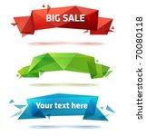 set of trendy vector crystal... | Shutterstock .eps vector #70080118