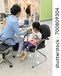 bangkok  thailand   august 15 ... | Shutterstock . vector #700809304
