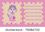 cat in a dress and a bag vector | Shutterstock .eps vector #70086733