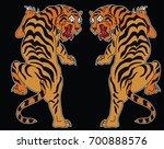 tiger sticker tattoo design... | Shutterstock .eps vector #700888576