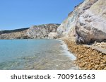 shoreline of colorful firiplaka ... | Shutterstock . vector #700916563