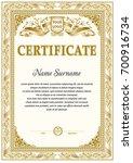 vintage certificate blank... | Shutterstock .eps vector #700916734