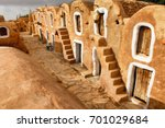 Tunisian Granery. Old Ruins Of...