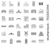 bungalow icons set. outline... | Shutterstock .eps vector #701031544