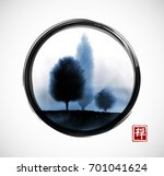 landscape with trees in fog... | Shutterstock .eps vector #701041624