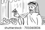 the arab market monger with... | Shutterstock .eps vector #701060836
