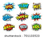 comic book shouting expression... | Shutterstock .eps vector #701133523