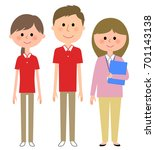 care giver nursing assistant | Shutterstock .eps vector #701143138