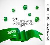 23 september. saudi arabia... | Shutterstock .eps vector #701161810
