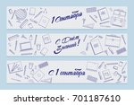 back to school or first day of...   Shutterstock .eps vector #701187610