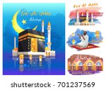 eid al adha posters with... | Shutterstock .eps vector #701237569