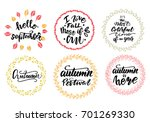 vector fall lettering set with... | Shutterstock .eps vector #701269330