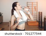 woman training in gym body... | Shutterstock . vector #701277544