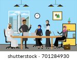 cartoon arabic business people... | Shutterstock .eps vector #701284930