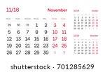 wall quarter calendar 2018.... | Shutterstock .eps vector #701285629