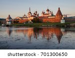 solovki  republic of karelia ... | Shutterstock . vector #701300650