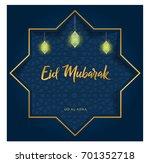islamic vector design eid al... | Shutterstock .eps vector #701352718