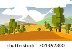 cartoon countryside stylized... | Shutterstock . vector #701362300