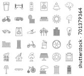 house icons set. outline style... | Shutterstock .eps vector #701379364