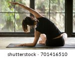 young sporty woman practicing... | Shutterstock . vector #701416510