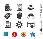 medicine icons. medical tablets ...