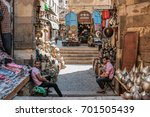 cairo  egypt   august 18  2017  ...   Shutterstock . vector #701505439