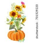 vertical autumn border  orange... | Shutterstock .eps vector #701529220