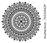 beautiful indian ornament ... | Shutterstock .eps vector #701534629