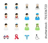 doctor and nurse health care... | Shutterstock .eps vector #701536723