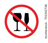 no drinking alcohol sign | Shutterstock .eps vector #701542738