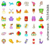 children in home icons set.... | Shutterstock .eps vector #701543686