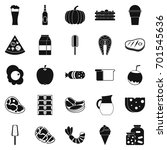seed icons set. simple set of... | Shutterstock .eps vector #701545636