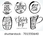 oktoberfest lettering and... | Shutterstock .eps vector #701550640