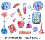 watercolor back to school kit.... | Shutterstock . vector #701552470