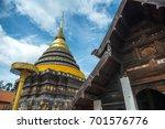 beautiful anceint temple in... | Shutterstock . vector #701576776