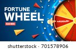 vector illustration of wheel of ... | Shutterstock .eps vector #701578906