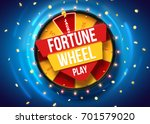 vector illustration of wheel of ... | Shutterstock .eps vector #701579020
