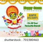 kathakali dancer offering... | Shutterstock .eps vector #701580463