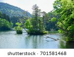 Small photo of Lake Akan , National Park. Hokkaido, Japan