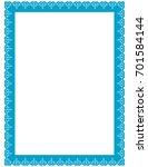 blue frame border art picture... | Shutterstock .eps vector #701584144