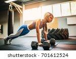 attractive young blonde girl...   Shutterstock . vector #701612524