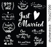 wedding text typography | Shutterstock .eps vector #701627200