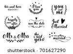 wedding text typography | Shutterstock .eps vector #701627290