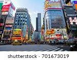 tokyo  japan  april 21  2016 ... | Shutterstock . vector #701673019