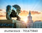 Sculpture Of A Lion On The...
