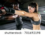serious tough strong female in... | Shutterstock . vector #701692198